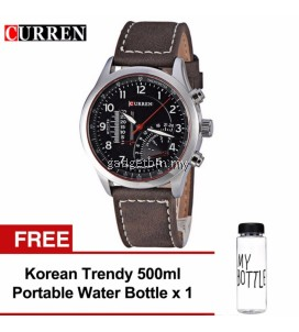 Curren 8152 Men's Brown Leather Strap Watch (Silver Black) FREE Water Bottle MyBottle