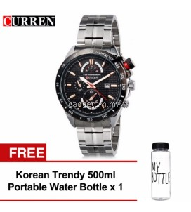 Curren 8148 Men's Silver Stainless Steel Strap Watch (Black Gold) FREE Water Bottle MyBottle