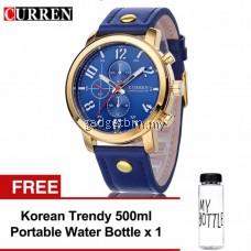 Curren 8192 Luxury Casual Men Watches Sports Watch (Brown White) FREE Water Bottle MyBottle