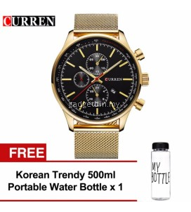 Curren 8227 Men's Business Fashion Date Display Stainless Steel Watch (Gold Black) FREE Water Bottle MyBottle