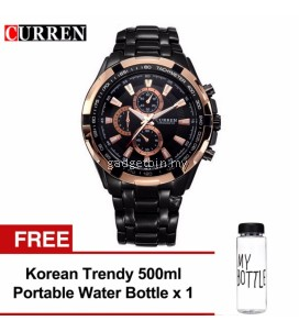 Curren 8023 Men's Stainless Steel Watch FREE Water Bottle MyBottle