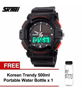 SKMEI 1050 Men's Military Solar Power LED Sports Watch FREE Water Bottle MyBottle
