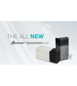 Original MedKlinn Asens+ Indoor Home Bedroom Air Sterilizer (1 Year Warranty)