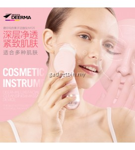 Deerma JM126 Electric Cleaning Cosmetic Instrument Pore Cleaning Face Brush