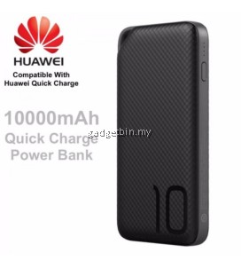 Huawei AP08Q 10000mAh Quick Charge PowerBank