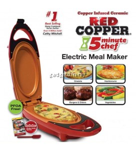 Red Copper 5 Minute Chef NonStick Electric Meal Maker Cooker