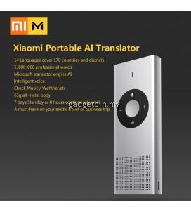 Xiaomi Moyu Konjac Ai Translator 14 Languages Perfect For Travel Study (Grey)