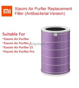 Xiaomi Mi Air Purifier Replacement Filter Antibacterial Version For All Xiaomi Air Purifier Series