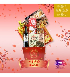Chinese New Year Hampers, CNY Gifts RM138 一年开泰 Combo A . Shipping Within 3 Days