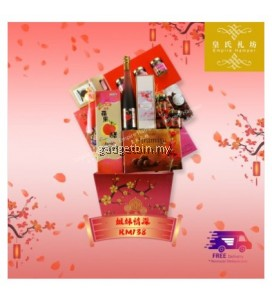 Chinese New Year Hampers, CNY Gifts RM138 姐妹情深 Combo B . Shipping Within 3 Days