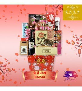 Chinese New Year Hampers, CNY Gifts RM188 宜春迎祥 Combo . Shipping Within 3 Days
