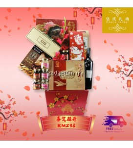 Chinese New Year Hampers, CNY Gifts RM238 喜笑颜开 Combo . Shipping Within 3 Days