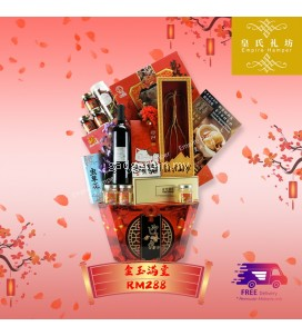 Chinese New Year Hampers, CNY Gifts RM288 金兰友谊 Combo . Shipping Within 3 Days