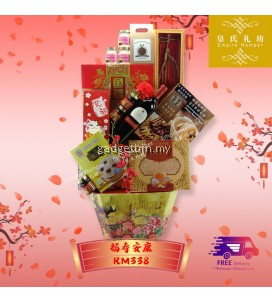 Chinese New Year Hampers, CNY Gifts RM338 福寿安康 Combo . Shipping Within 3 Days