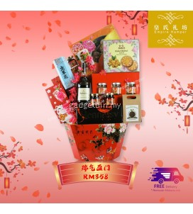 Chinese New Year Hampers, CNY Gifts RM358 瑞气盈门 Combo . Shipping Within 3 Days