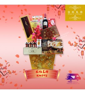 Chinese New Year Hampers, CNY Gifts RM398B 龙凤呈祥 Combo . Shipping Within 3 Days