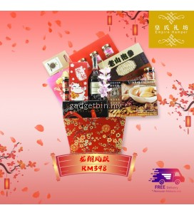 Chinese New Year Hampers, CNY Gifts 398A 龙翔凤跃 Combo . Shipping Within 3 Days