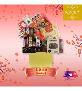 Chinese New Year Hampers, CNY Gifts RM468 金碧辉煌 Combo . Shipping Within 3 Days