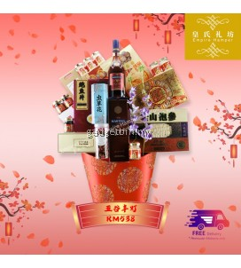 Chinese New Year Hampers, CNY Gifts RM538 五谷丰登 Combo . Shipping Within 3 Days