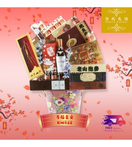 Chinese New Year Hampers, CNY Gifts RM588 万福金安 Combo . Shipping Within 3 Days