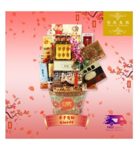 Chinese New Year Hampers, CNY Gifts RM599 孝子贤孙 Combo . Shipping Within 3 Days