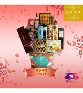 Chinese New Year Hampers, CNY Gifts RM688 迎春纳福 Combo . Shipping Within 3 Days