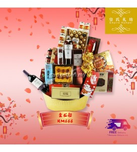 Chinese New Year Hampers, CNY Gifts RM888 金龙船 Combo . Shipping Within 3 Days