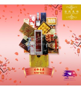 Chinese New Year Hampers, CNY Gifts RM1388 龙体安康 Combo . Shipping Within 3 Days