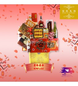 Chinese New Year Hampers, CNY Gifts RM1688 圣体康泰 Combo . Shipping Within 3 Days