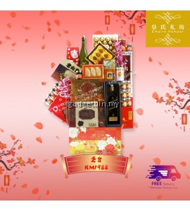 Chinese New Year Hampers, CNY Gifts RM1988 圣旨 Combo . Shipping Within 3 Days