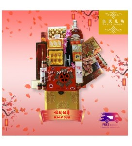 Chinese New Year Hampers, CNY Gifts RM2388 唯我独尊 Combo . Shipping Within 3 Days