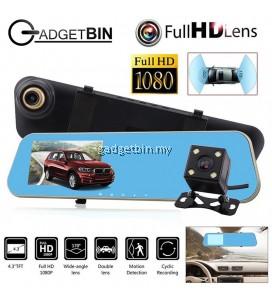 Vehicle Blackbox DVR 4.3 Inch Full HD 1080P LCD Display Front & Back Car Camera Reverse Camera Dash Camera