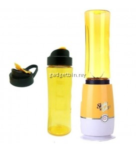Shake n Take 3 Juice Smoothie with 2 Travel bottles- 4 Colour Options