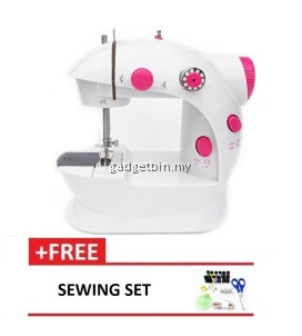 4 in 1 Dual Speed Portable Handheld Mini Sewing Machine (Red) FREE Sewing Set