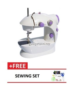 4 in 1 Dual Speed Portable Handheld Mini Sewing Machine (Purple) FREE Sewing Set