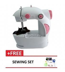 4 in 1 Mini Sewing Machine Pink FREE Sewing Set