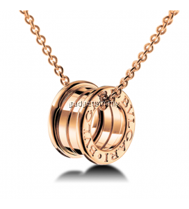 B ZERO 18K Rosegold Plated Titanium Necklace