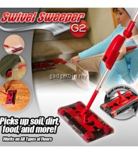 G2 Cordless Rechargeable Swivel Sweeper Quad-Brush