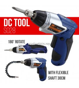DCTOOLS S028 46pcs Set Multifunctional Rechargeable Battery Electric Screwdriver Household Power Drill With LED Light + Flexible Shaft 30CM