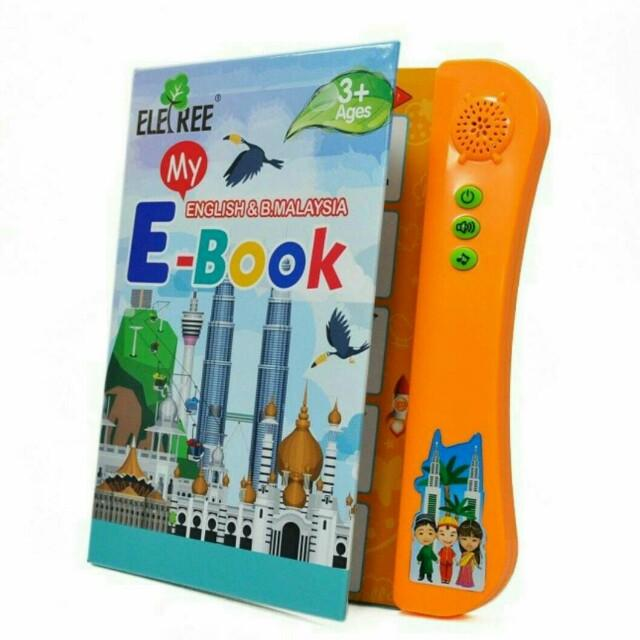 Eletree Children Education Learning E-Book With Islamic