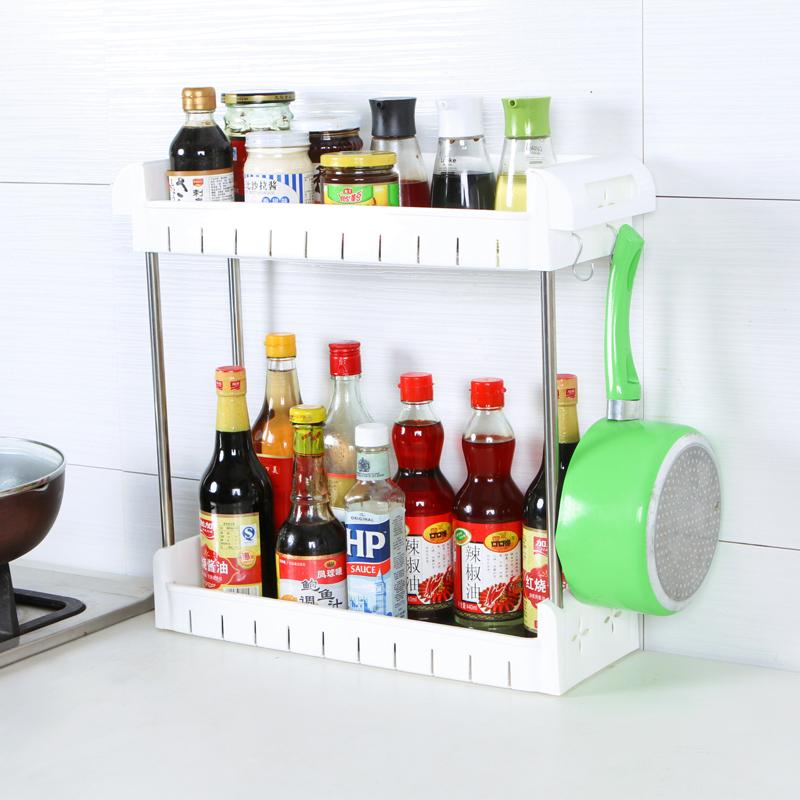 2 Tier Stackable Multipurpose Kitchen Storage Rack