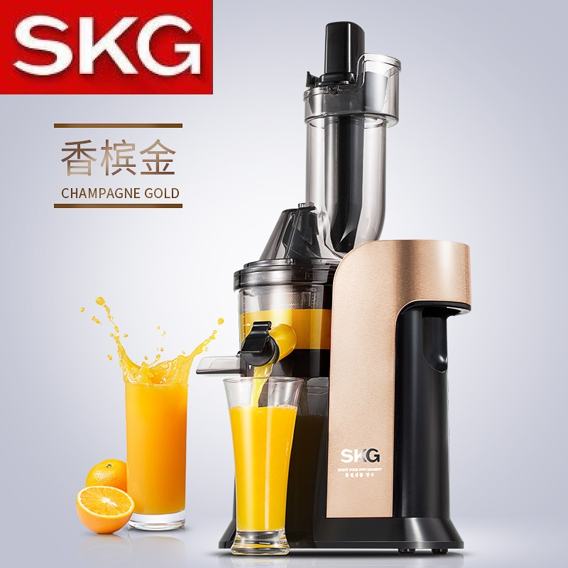 SKG A9 Multifunctional Electric Extra Large 75MM Whole Mouth 4th Generation Slow Juicer
