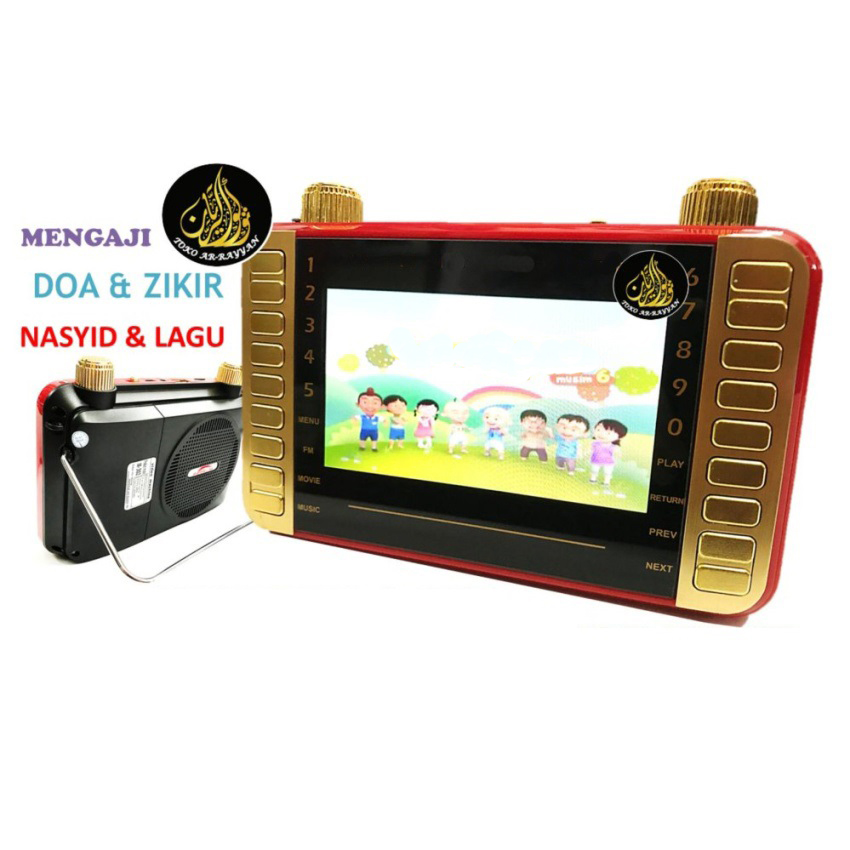 MP4 MP3 Portable Rechargeable Video Player Islamic Learning Education Kids 200+ List Support Radio TF Card
